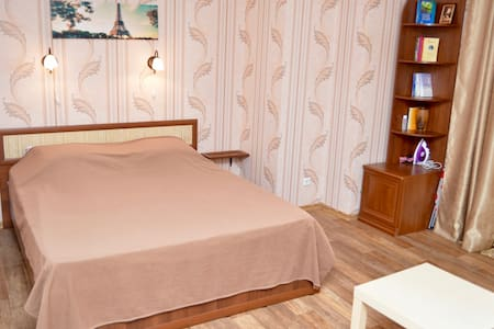 Very comfortable 5 min from Center - Appartement