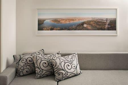 IVANA Apartment, BELVILLE, BELGRADE - Belgrad