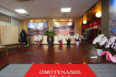 Grand open on April! Near Miyajima!! - Hatsukaichi - Annat