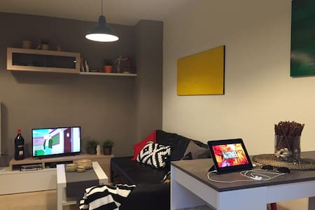 Moderno Apartamento en el Centro Histórico - Malaga - Maison