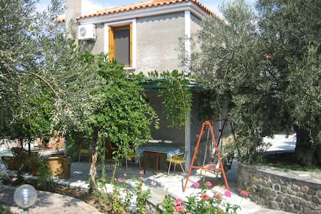 Synny House - Sappho - Apartment