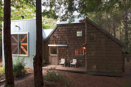 GUEST HOUSE in young redwood forest - Cottage