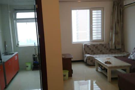 有家有爱有温馨  一室一厅短租公寓 - Apartmen