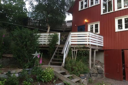 Nice apartment in a quiet area, 6 km from town. - Kristiansand