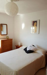 Room with private bathroom - Malaga - Appartement