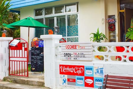 ucchee's cafe at Okinawa SUN - House