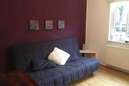 Nice Room with private bathroom | North of Cologne - Ev