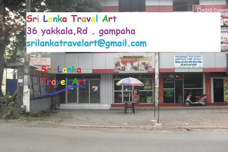 sri lanka travel art - Gampaha - Apartamento