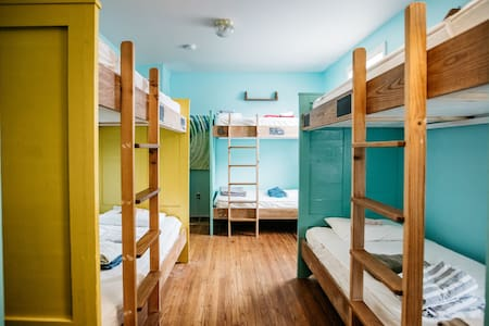 Cheap comfortable hostel dorm bed! - Detroit - Other