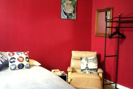 Beautiful room in central AKLD - House