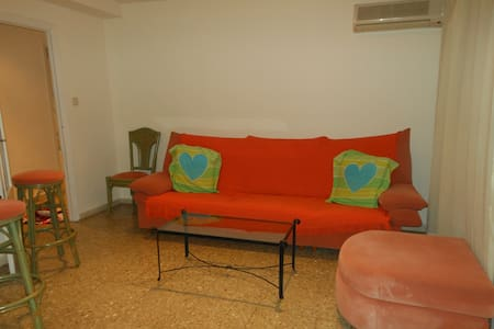 Appartement climatise - Gandia - Appartement
