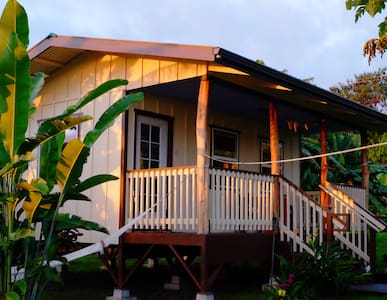 Hawaii Farm Bungalows - Pepeekeo