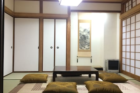 住進每天只出租一間的雙人和室 等於擁有一整個溫暖的家 - Hus