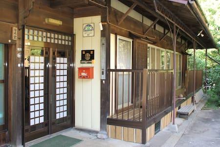 木曽めぐり 民宿松尾 檜の間 - Kiso-machi - House