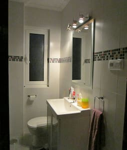 Habitación privada centro Santander - Santander - Apartamento