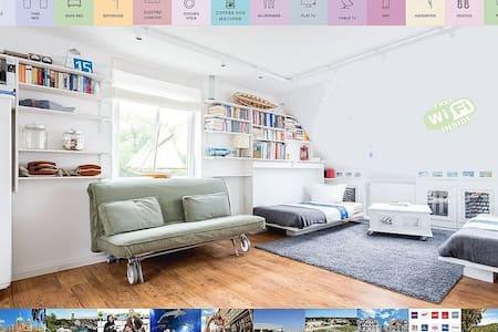 Twin ⚓ Studio +bath+kitchen | close to city & fair - Hannover