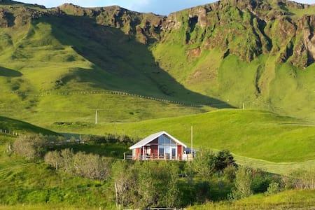 Ásendi Cottage - Ház