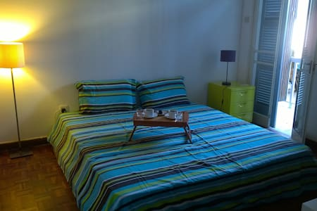 Room in Central Cosy Appartment - 1 - Никосия - Квартира