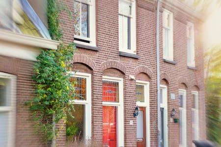 2pers kamer + vrij parkeren op 5min - Utrecht