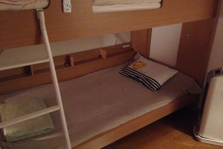 A warm room for double people - Wohnung