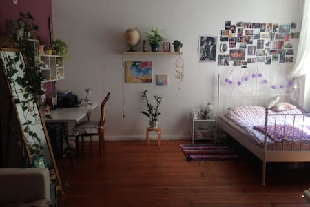 Room while I'm on vacation :) - Berlin - Apartment