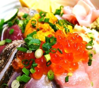 UOGASHI 7070 FISH meal & SEASON INN - Bed & Breakfast