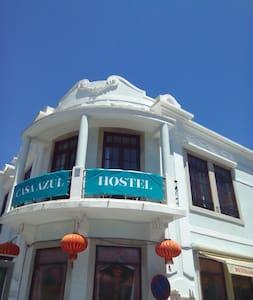 Casa Azul Hostel - Sintra