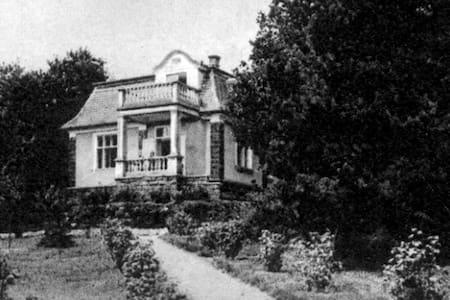 Old Villa Bobimarad, Balatonalmádi Petőfi tér 7. - Balatonalmádi - Villa