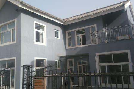 山区富氧阳光独立别墅独立房间 - Villa