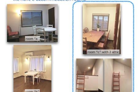 B: Quiet & scenic room near Makuhari Messe - Narashino-shi - Bed & Breakfast
