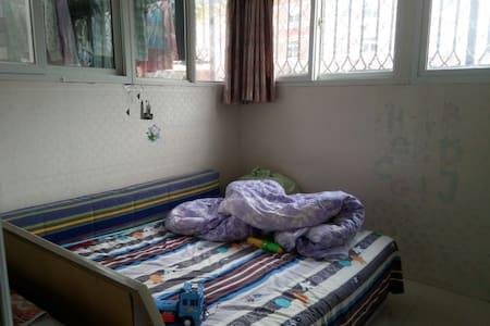 交通便利,离一号线地铁只有十分钟路程的阳光小房 - Beijing