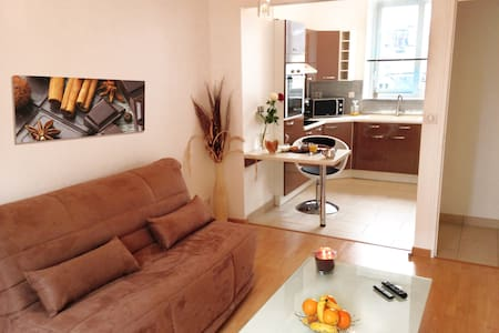 APPART'HOTEL61 (appartement CACAO) - Flers - Flat