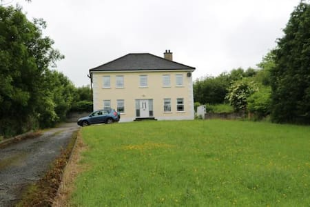 Cabra accommodation 2 - Cavan