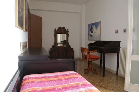 single bedroom with wi-fi and central heating - Venezia - Appartamento