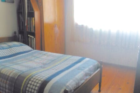 Room and Mum- near center - Braga - Lejlighed