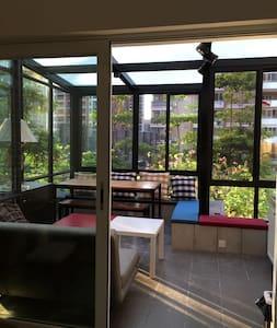 美式风格的空中花园楼阁(配有大露台) - Appartement