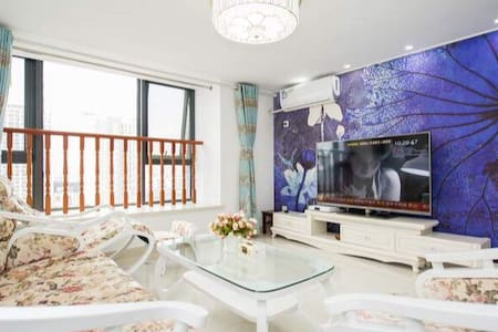 清咖小屋新区木渎交界处近地铁一号线精装简欧温馨两房公寓 - Suzhou - Appartement