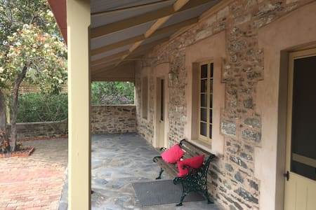 Managers Cottage at the Gasworks Strathalbyn - Strathalbyn