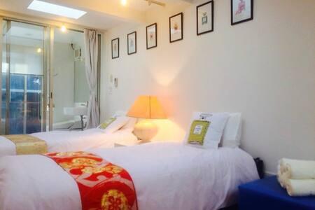 50% off Shinagawa Luxury designers house - Dům