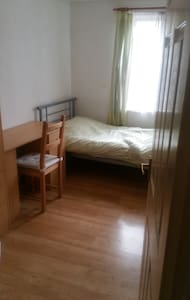 Lovely single room - Huoneisto