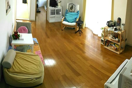 Japanese room & spacious dining, 10min to Shibuya - Meguro - Apartment