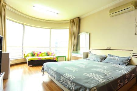 天安门国贸传媒大学二外地铁独立卫生间大单间 - Apartment