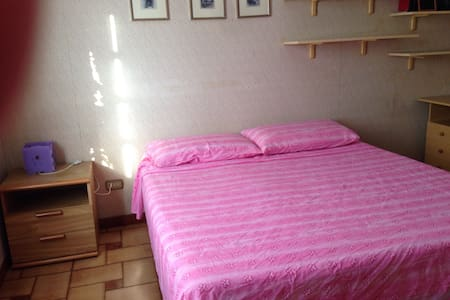 Double bedroom in 3 bedroom flat - Appartamento