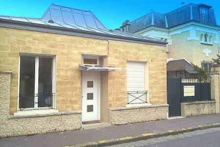 Comfort Duplex, 10mn from LaDéfense - Colombes
