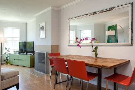 Heart of Hayes Valley / Two Bedrooms - San Francisco - Apartment