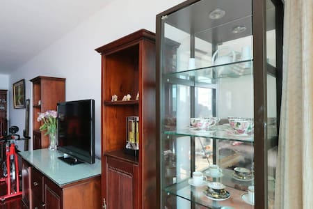 徐家汇国际公寓,舒适便捷体验-1 - Apartment