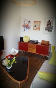 Appartement cosy - Puteaux - Apartamento