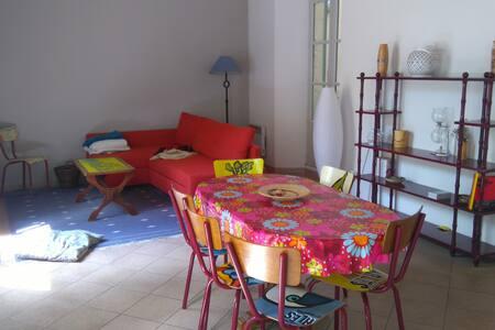 Appartement dans Hôtel particulier - Arles - Apartment