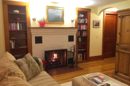 Central/West End 2-Bedroom Condo - Provincetown - Appartement