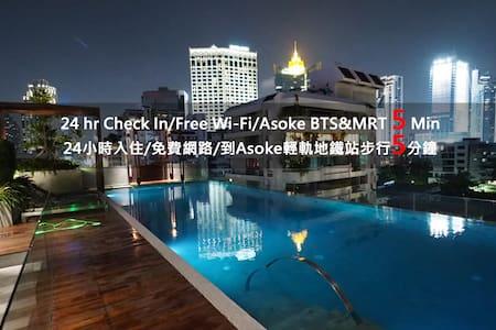 Luxury1BR!Sukhumvit BTS/MRT@Asoke/NANA - Bangkok - Wohnung